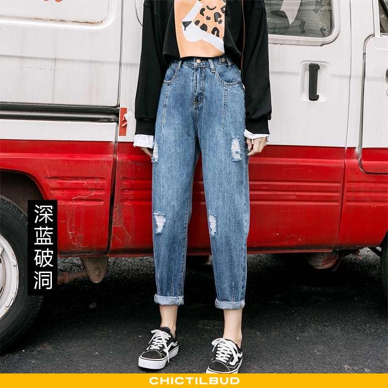 Jeans Dame Cowboybukser Med Huller Store Størrelser