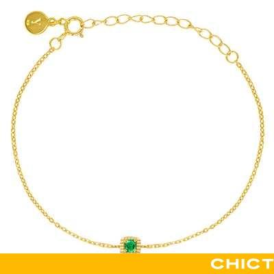 Sølv Smykker Dame Lette Kæde Guld