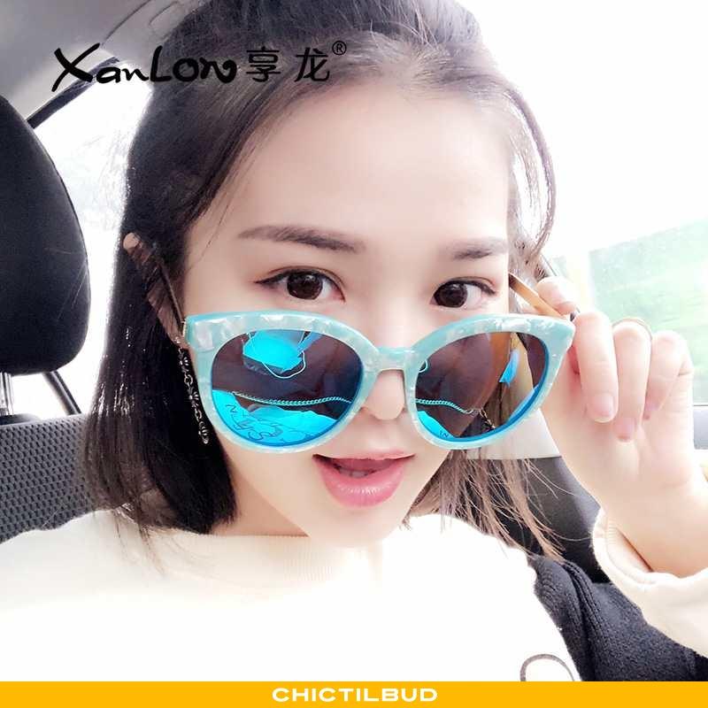 Solbriller Dame Trend Polarisator Blå
