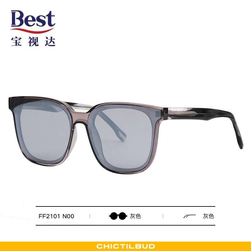 Solbriller Herre Mode Ny Grå