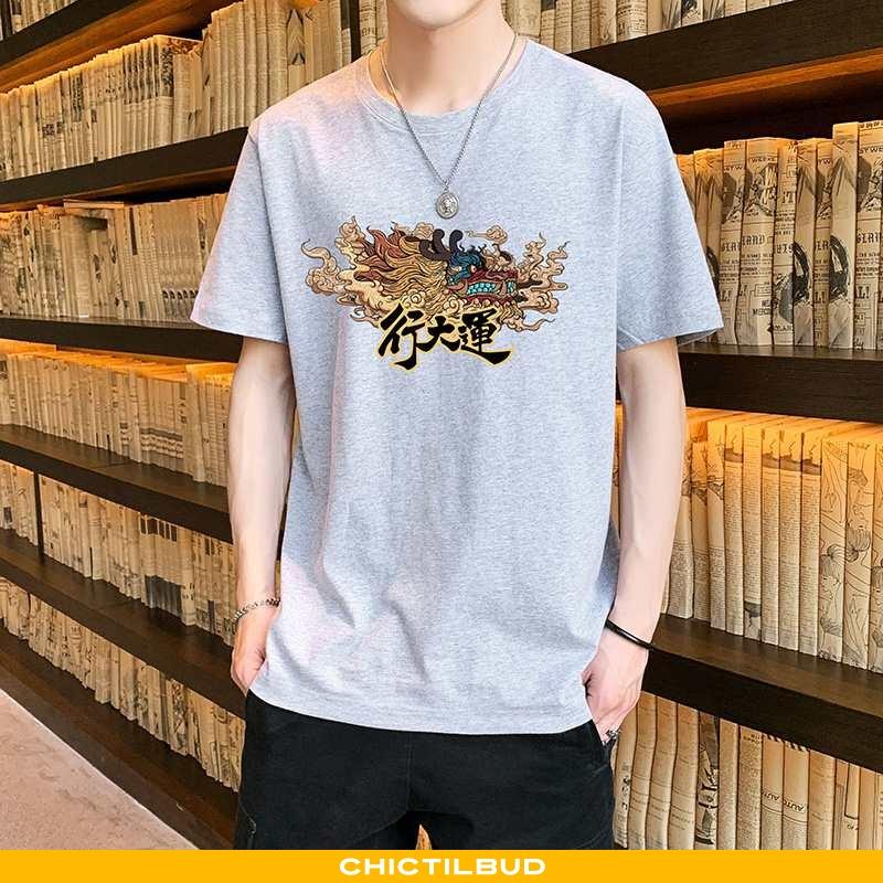 T-shirts Herre Bomuld Trend Ren